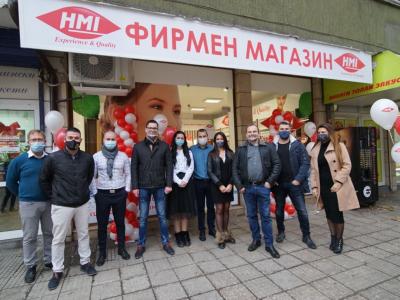 """""""Хигиенно-медицинска индустрия"""" ООД отвори нов магазин в Пловдив"""