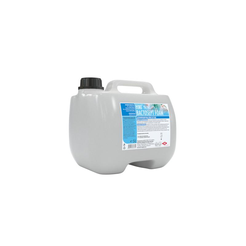 HMI®BACTOSEPT FOAM - дезинфекцираща пяна за ръце без отмиване